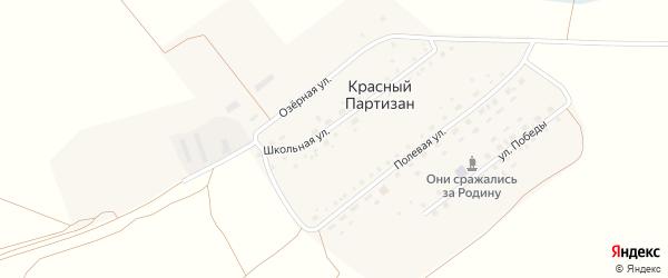 Улица Победы на карте поселка Красного Партизана с номерами домов