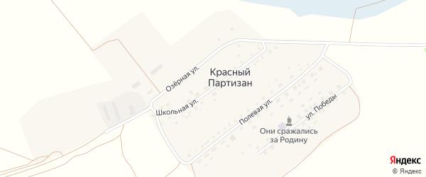 Школьная улица на карте поселка Красного Партизана с номерами домов