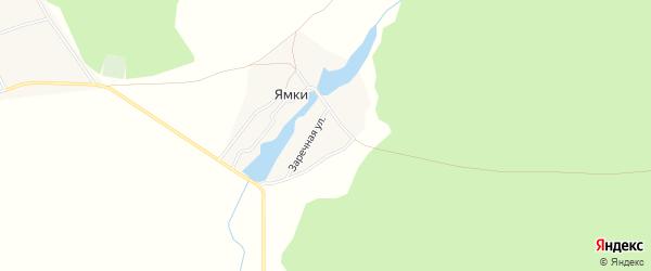 Карта деревни Ямки в Челябинской области с улицами и номерами домов