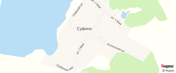 Озерная улица на карте деревни Суфино с номерами домов