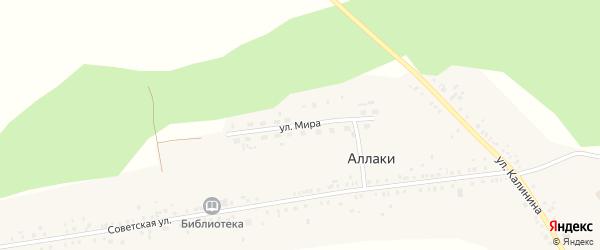 Улица Мира на карте деревни Аллаки с номерами домов