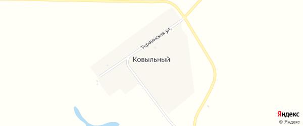 Украинская улица на карте Ковыльного поселка с номерами домов