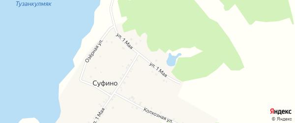 1 Мая улица на карте деревни Суфино с номерами домов