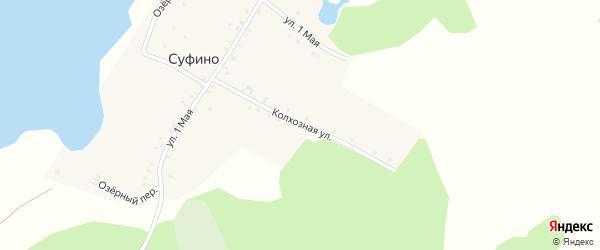 Колхозная улица на карте деревни Суфино с номерами домов