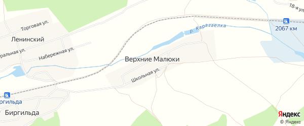 Карта деревни Верхние Малюки в Челябинской области с улицами и номерами домов