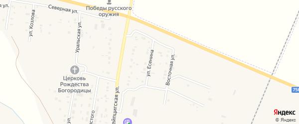 Улица Есенина на карте села Варны с номерами домов