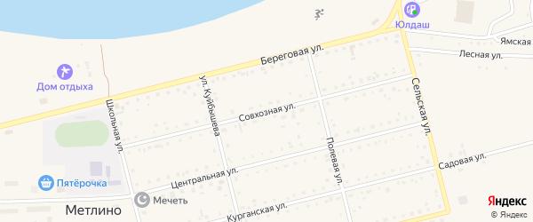 Совхозная улица на карте поселка Метлино с номерами домов