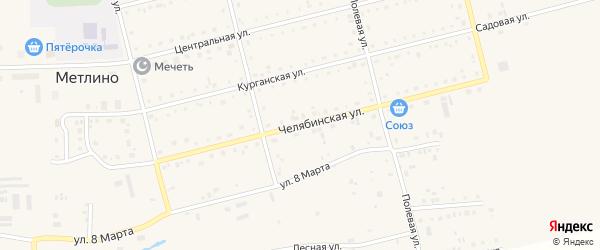 Челябинская улица на карте поселка Метлино с номерами домов