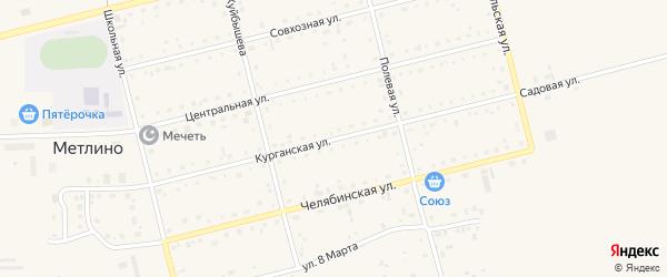 Курганская улица на карте поселка Метлино с номерами домов