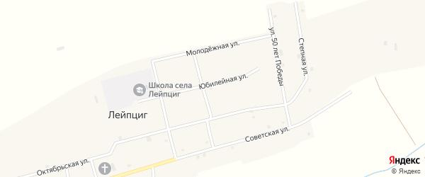 Юбилейная улица на карте села Лейпцига с номерами домов