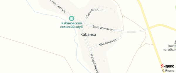 Набережная улица на карте села Кабанки с номерами домов