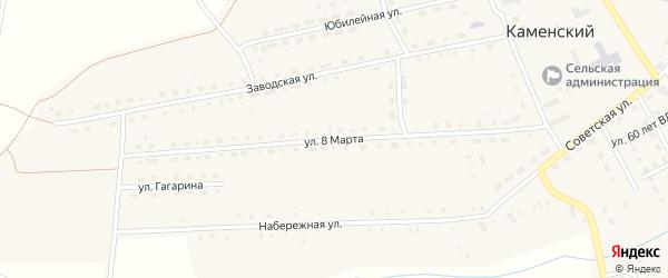 Улица 8 Марта на карте Каменского поселка с номерами домов