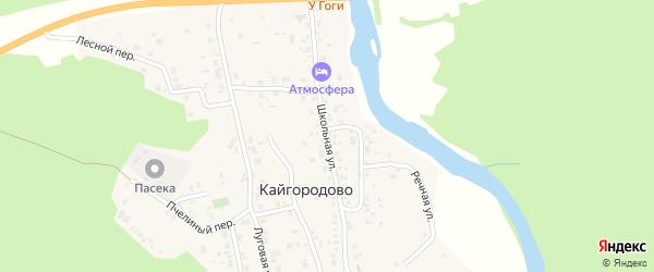Школьная улица на карте села Кайгородово с номерами домов