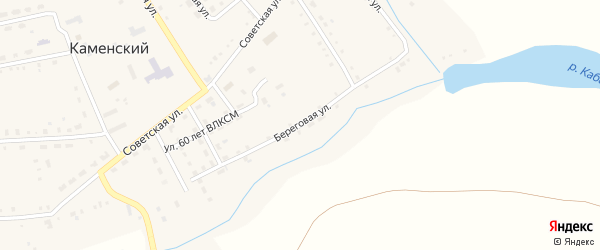 Береговая улица на карте Каменского поселка с номерами домов