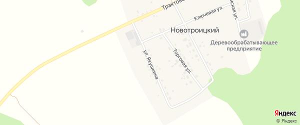 Улица Якушкина на карте Новотроицкого поселка с номерами домов