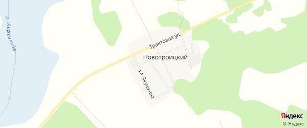 Карта Новотроицкого поселка в Челябинской области с улицами и номерами домов