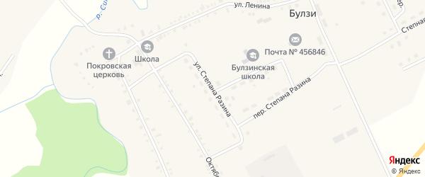 Улица Степана Разина на карте села Булзи с номерами домов