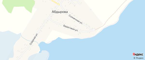 Береговая улица на карте деревни Абдырова с номерами домов