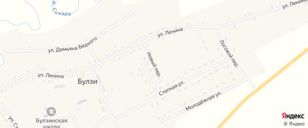 Новый переулок на карте села Булзи с номерами домов
