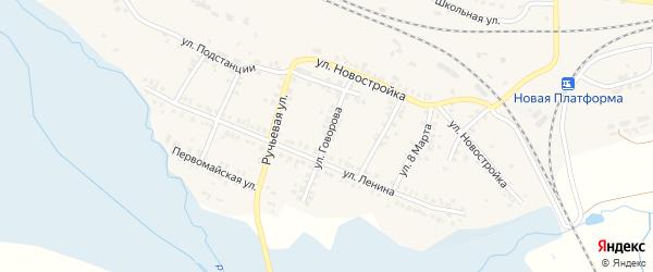 Улица Говорова на карте поселка Полетаево с номерами домов
