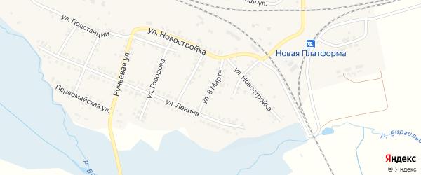 Улица 8 Марта на карте поселка Полетаево с номерами домов