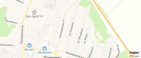 Улица Пушкина на карте поселка Полетаево с номерами домов