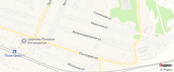 Железнодорожная улица на карте поселка Полетаево с номерами домов