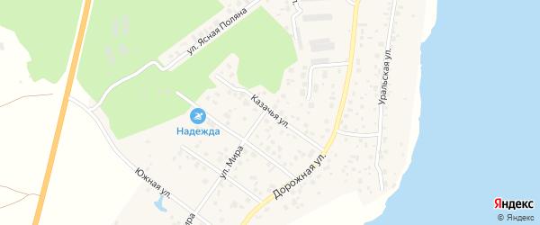 Казачья улица на карте села Кременкуль с номерами домов