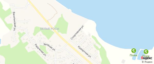Улица Спортивная (мкр Белые росы) на карте села Кременкуль с номерами домов