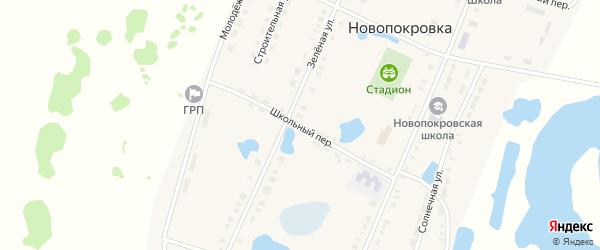 Школьный переулок на карте поселка Новопокровки с номерами домов