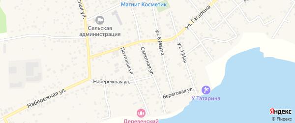 Салютная улица на карте села Кременкуль с номерами домов