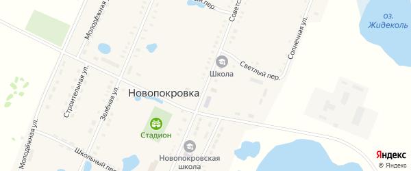 Советская улица на карте поселка Новопокровки с номерами домов
