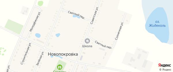 Светлый переулок на карте поселка Новопокровки с номерами домов