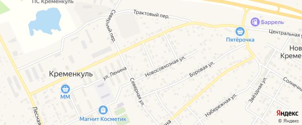 Новосовхозная улица на карте села Кременкуль с номерами домов
