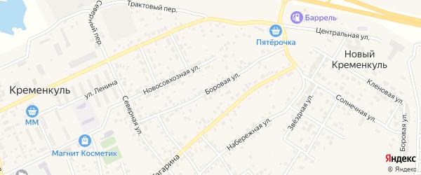 Боровая улица на карте поселка Нового Кременкуль с номерами домов