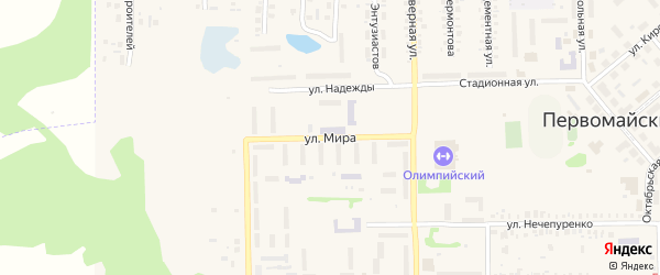 Улица Мира на карте Первомайского поселка с номерами домов