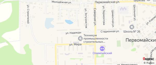 Улица Надежды на карте Первомайского поселка с номерами домов