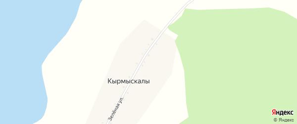 Зеленая улица на карте деревни Кырмыскалы с номерами домов