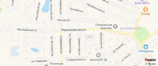 Цементная улица на карте Первомайского поселка с номерами домов