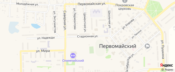 Стадионная улица на карте Первомайского поселка с номерами домов