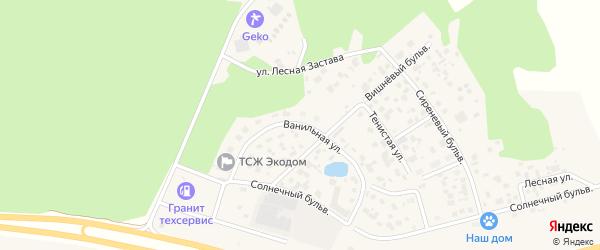 Ванильная улица на карте поселка Нового Кременкуль с номерами домов