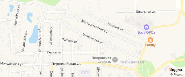 Челябинская улица на карте Первомайского поселка с номерами домов
