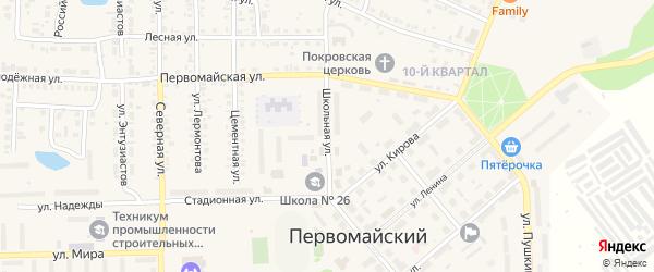 Школьная улица на карте Первомайского поселка с номерами домов