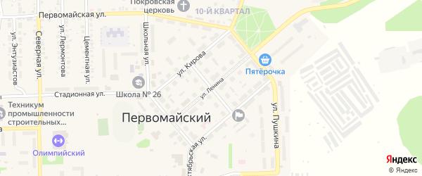 Улица Ленина на карте Первомайского поселка с номерами домов