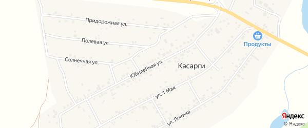 Юбилейная улица на карте деревни Касарги с номерами домов