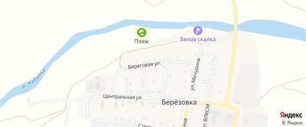 Береговая улица на карте поселка Березовки с номерами домов