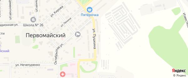 Улица Пушкина на карте Первомайского поселка с номерами домов