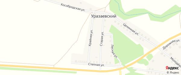 Крайняя улица на карте Уразаевского поселка с номерами домов
