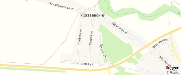 Старая улица на карте Уразаевского поселка с номерами домов