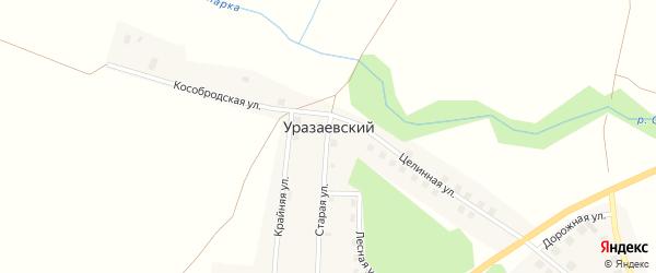 Кособродская улица на карте Уразаевского поселка с номерами домов